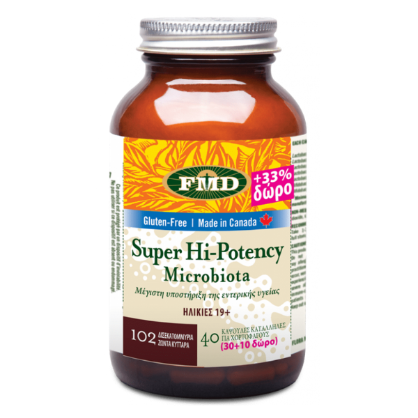 SUPER HI-POTENCY PROBIOTIC 40 ΚΑΨΟΥΛΕΣ FLORA