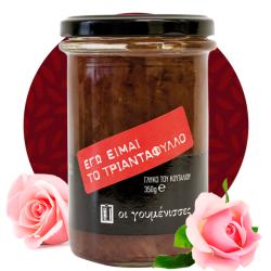Γλυκό του Κουταλιού Τριαντάφυλλο, 350γρ., Γουμένισσες