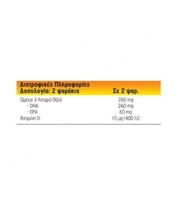 Ζελεδάκια Ω-3 με Γεύση Φράουλα, 36 κάψουλες, Moller's