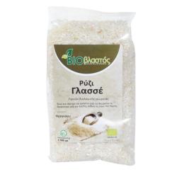 Βιολογικό Ρύζι Γλασσέ, 500 γρ., Bio, Βιοβλαστός