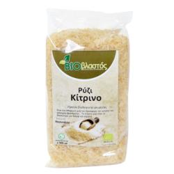 Βιολογικό Κίτρινο Ρύζι Παρμπόιλντ, 500 γρ., Bio, Βιοβλαστός
