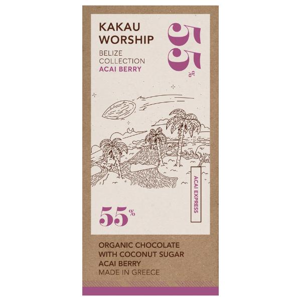 Βιολογική Σοκολάτα 55% με Acai Berry, 75 γρ., Bio, Kakau