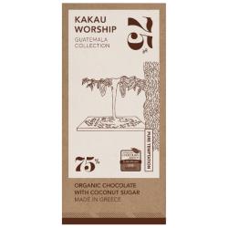 Βιολογική Σοκολάτα 75% Κακάο Γουατεμάλα, 75 γρ., Bio, Kakau
