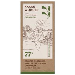 Βιολογική 77% Κακάο Περού με Κάρδαμο, 75 γρ., Bio, Kakau