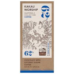 Βιολογική Σοκολάτα 62% Κακάο Γουατεμάλα με Καφέ, 75 γρ., Bio, Kakau
