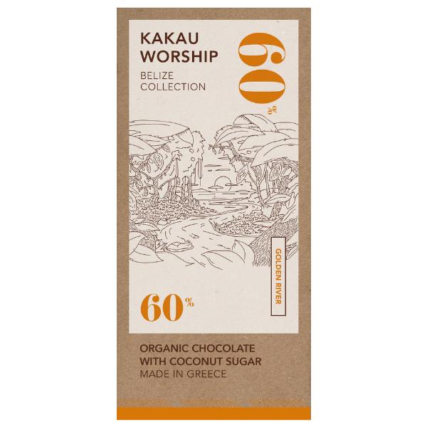Βιολογική Σοκολάτα 60% Beliz, 75 γρ., Bio, Kakau