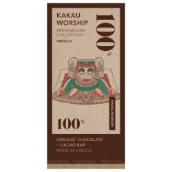 Βιολογική Σοκολάτα 100% Κακάο Μαδαγασκάρης, 75 γρ., Bio, Kakau