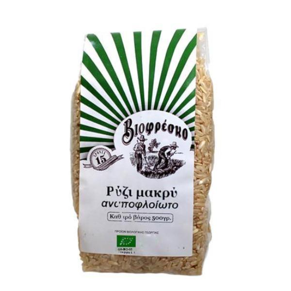 Βιολογικό Ρύζι Μακρύ Αναποφλοίωτο (Καφέ) Bio 500γρ., Βιοφρέσκο