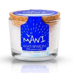 Αλάτι Βράχων Ανθός, 130 γρ., Mani