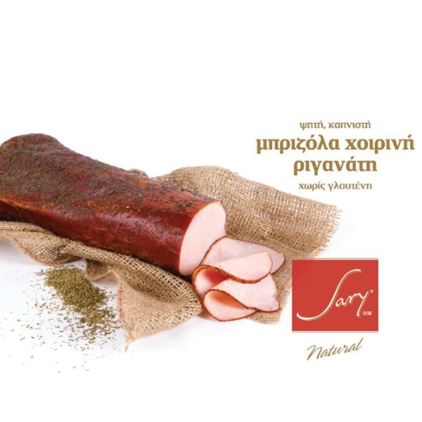 Χοιρινή Μπριζόλα Καπνιστή με Ρίγανη Natural, Ελληνική, Sary