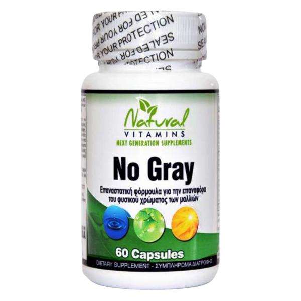 No Gray (Επαναφορά του Φυσικού Χρώματος των Μαλλιών) 60 Caps Natural Vitamins