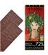 """Βιολογική Σοκολάτα Belize 72% """"Special"""" Bio 70γρ Labooko Zotter"""