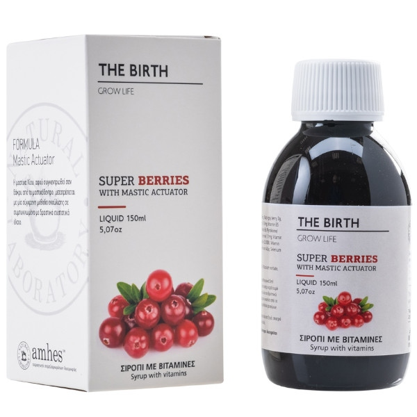 Super Berries, Σιρόπι με Βιταμίνες, 150ml, The Birth
