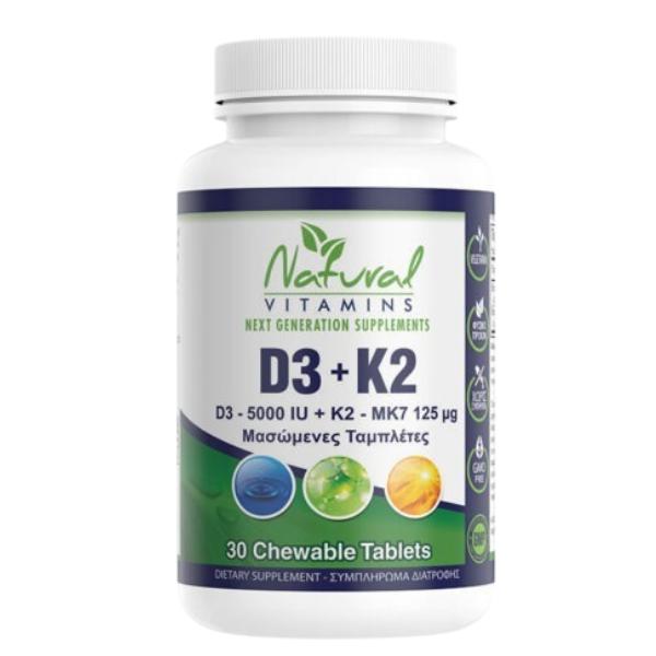 Vitamin D-3 + K2, 30 Μασωμενες, Natural Vitamins