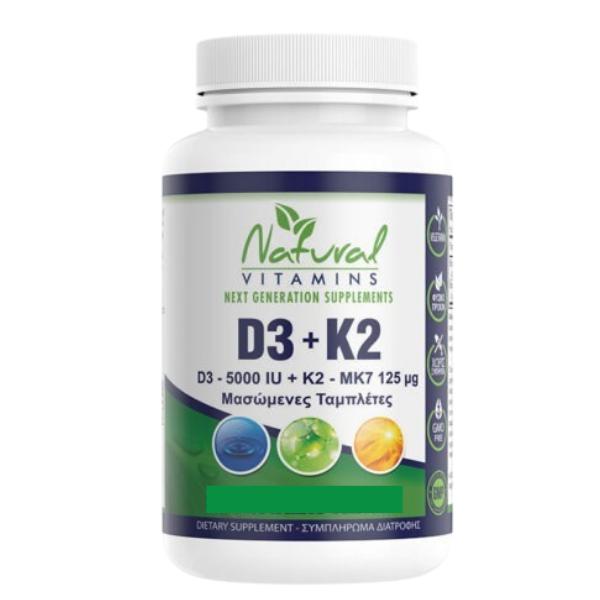 Vitamin D-3 (5000 IU) K2 (Mk7-125mg) 100 Μασωμενες