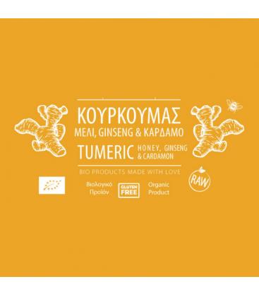 Βιολογικός Κουρκουμάς με Μέλι Ginseng & Κάρδαμο, 310 γρ., Anthema