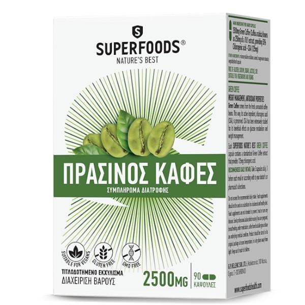 Green Coffee SuperDiet 2500 90 φυτικές κάψουλες, Superfoods