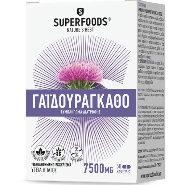 Γαϊδουράγκαθο 50 κάψουλες 300mg, Superfoods