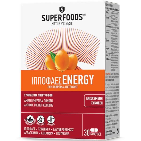 Ιπποφαές Energy 30 caps, SuperFoods