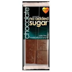 Βιολογική Σοκολάτα Χωρίς Ζάχαρη 40γρ. Bio, Plamil