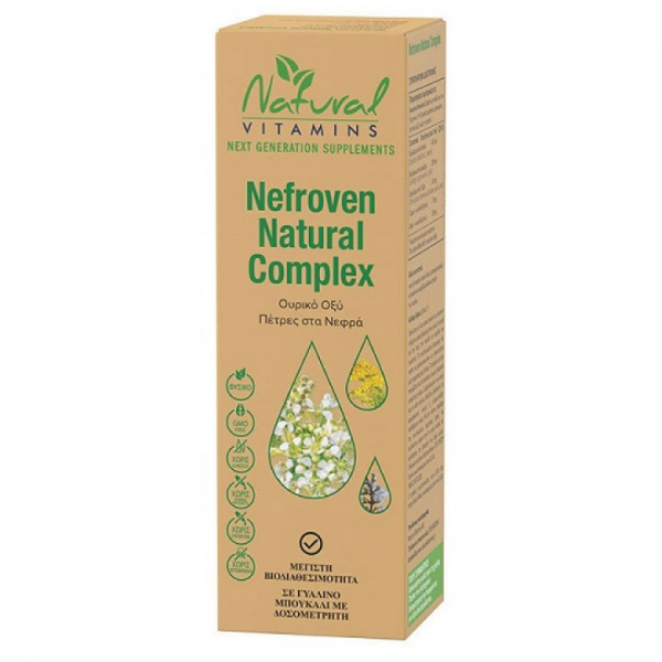 Nefroven Natural Complex Πόσιμη, 50ml, Natural Vitamins