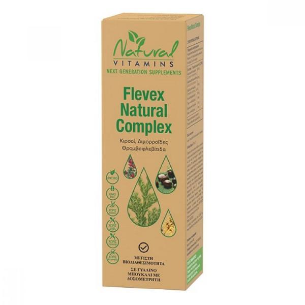 Flevex Natural Complex - Κυρσούς, Αιμορροΐδες, Θρομ Πόσιμη 50ml Natural Vitamins