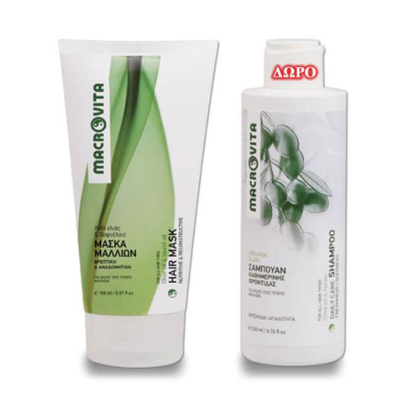 Μάσκα μαλλιών, 150ml, με Δώρο σαμπουάν για καθημερινή φροντίδα, 200ml, Macrovita