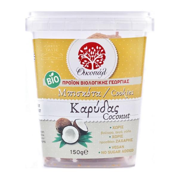 Βιολογικά Μπισκότα Καρύδας Χωρίς Ζάχαρη 150γρ., Ελληνικά, Οικοπάλ