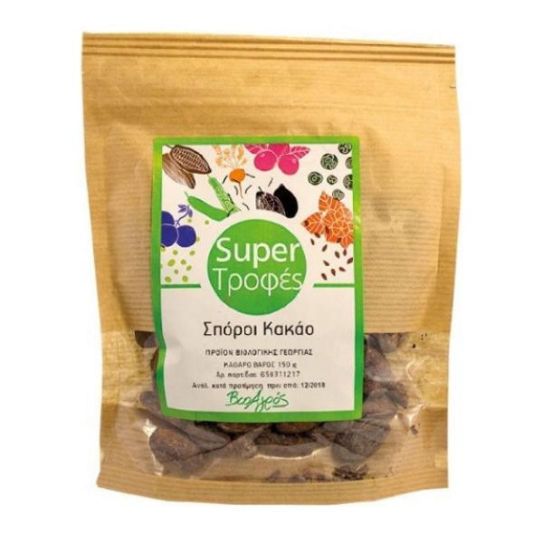 Βιολογικοί Σπόροι Κακάο Bio 150γρ., SuperΤροφές