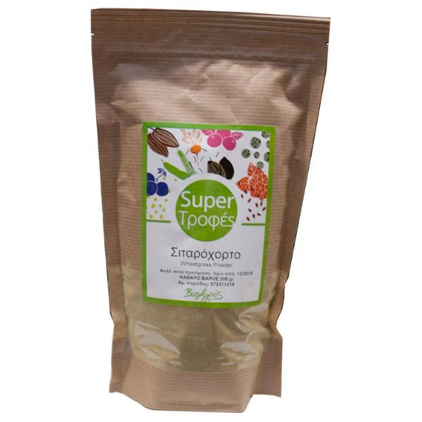 Βιολογικό Σιταρόχορτο Σκόνη 200γρ., SuperΤροφές