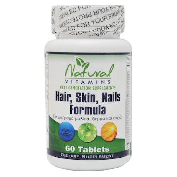 HAIR NAIL & SKIN COMPLEX 60 CAPS