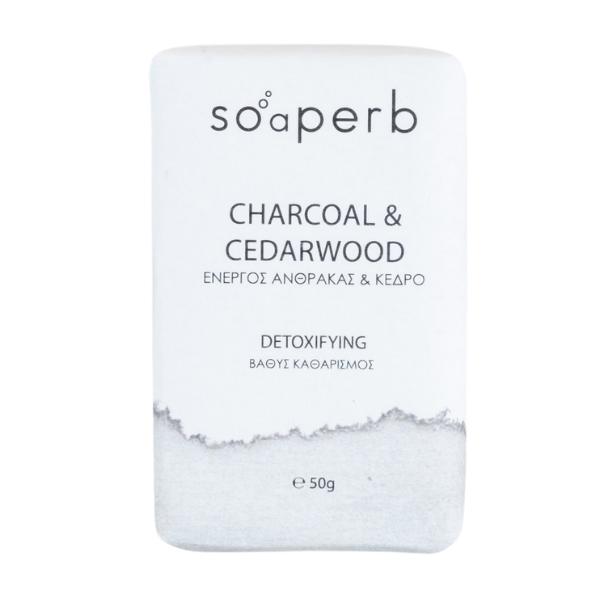 Φυσικό Σαπούνι Βαθέως Καθαρισμού με Ενεργό Άνθρακα & Κέρδο, 50 γρ., Soaperb