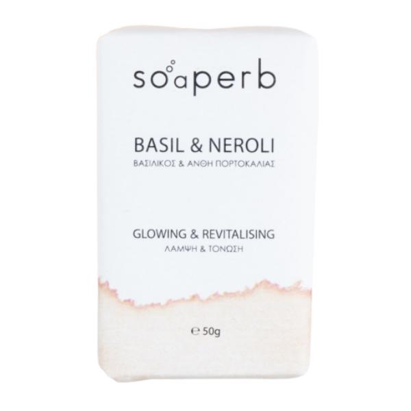 Φυσικό Σαπούνι Ενυδάτωσης & Λάμψη με Βασιλικό & Άνθη Πορτοκαλιάς , 50 γρ., Soaperb