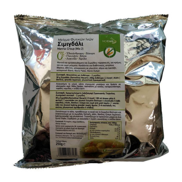 Μείγμα Φυτικών Ίνων Mix 2, Σιμιγδάλι, 250 γρ., Nocarb