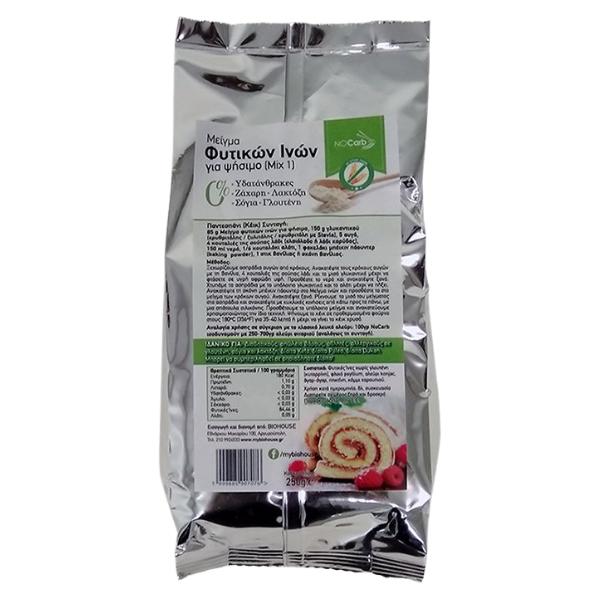 Μείγμα Φυτικών Ίνων Mix 1, για Ψήσιμο, 250 γρ., Nocarb
