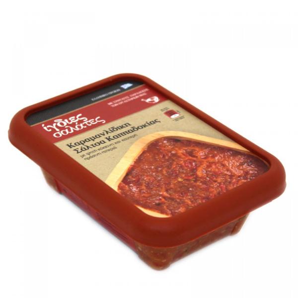 Σάλτσα Καππαδοκίας Καραμανλίδικη, 250 γρ., Sary